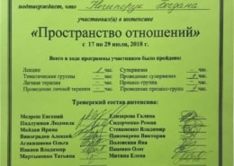 Нечипорук Психолог та психотерапевт Київ
