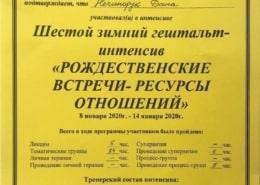 Підлітковий Психолог та психотерапевт Київ