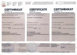 Підлітковий психотерапевт Київ