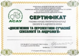 Психолог та психотерапевт Київ